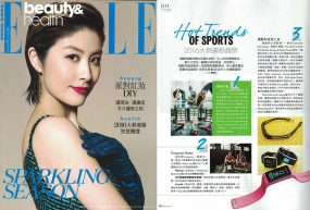 【ELLE 訪問】DECEMBER2015 NO.388 BEAUTY & HEALTH