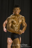 Champion HKCBBA YOT Chairman Cup Bodybuilding Open 2014 ( Men's Youth Bodybuilding below 21age ) - 教練 Deon Kong