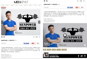 【MENXPAT 21-10-2015】MENPOWER:2分鐘練胸肌(1)