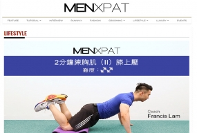 【MENXPAT 16-11-2015】MENPOWER:2分鐘練胸肌(2)